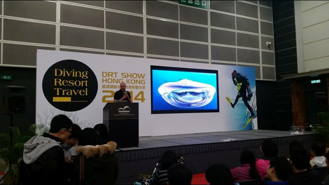 Markus on stage at the DRT Show in Hong Kong